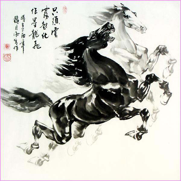 En toute serenite faites des plans ca amusera beaucoup for Arts martiaux chinois liste